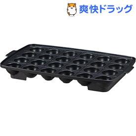 コイズミ セパレートグリラー用たこ焼きプレート KSG-PL01(1枚)【コイズミ】