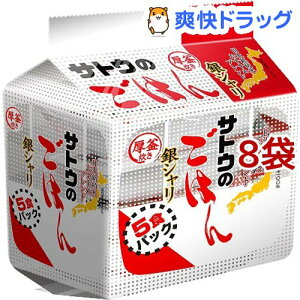 サトウのごはん 銀シャリ(200g*5食パック*8袋セット)【サトウのごはん】