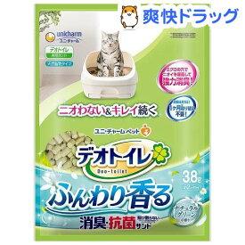 デオトイレ ふんわり香る消臭・抗菌サンド ナチュラルグリーンの香り(3.8L)【デオトイレ】