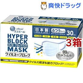 ジョイフル 本田 マスク