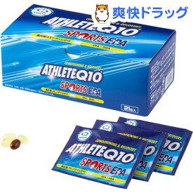 アスリートQ10 SPORTS EPA(21包入)