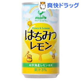 神戸居留地 はちみつレモン(185g*30本入)【神戸居留地】