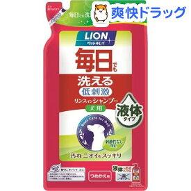 ペットキレイ 毎日でも洗えるリンスインシャンプー 愛犬用 つめかえ用(400ml)【ペットキッス】