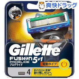 ジレット プログライドパワー 替刃4B(4コ入)【stkt09】【ジレット】