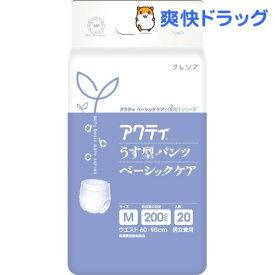 アクティ うす型パンツ ベーシックケア M(20枚入)【アクティ】