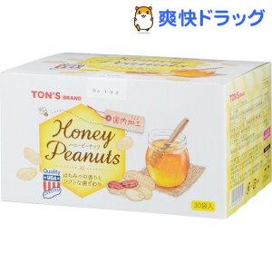 トン ハニーピーナッツ(13g*30袋入)【TON'S】