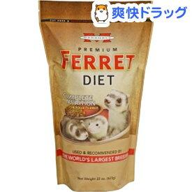 マーシャル プレミアムフェレットフード FD-381(623g)【マーシャル】