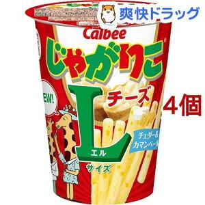 じゃがりこ チーズ Lサイズ(70g*4個セット)【じゃがりこ】