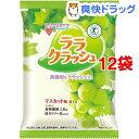 蒟蒻畑 ララクラッシュ マスカット味(24g*8コ入*12コセット)【蒟蒻畑】