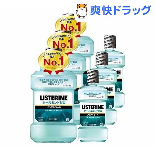 薬用 リステリン クールミント ゼロ 低刺激タイプ(1000mL+250mL*3コセット)【jj1712】【LISTERINE(リステリン)】