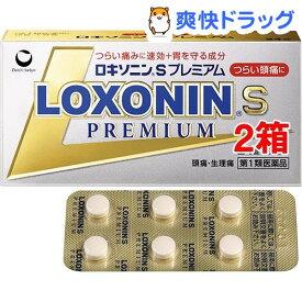 【第1類医薬品】ロキソニンSプレミアム(セルフメディケーション税制対象)(24錠*2コセット)【ロキソニン】