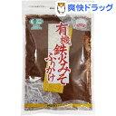 ムソー食品工業 有機鉄火みそふりかけ 袋(75g)