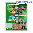 猫砂 天然ひのきチップ(4L)[ペット用品]
