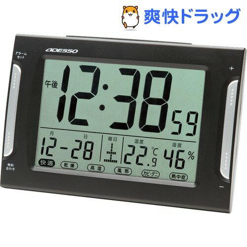 アデッソ Wアラーム電波時計 DA-33(1コ入)【送料無料】