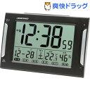アデッソ Wアラーム電波時計 DA-33(1コ入)【ADESSO(アデッソ)】