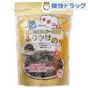 ふりかけのり ごま油とオリーブ油風味(20g(全形6.6枚分))
