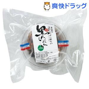 【訳あり】青森県産津軽じょっぱり親父の黒にんにく(200g)