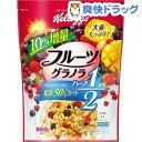 【10%増量中】ケロッグ フルーツグラノラ ハーフ 徳用袋(550g)
