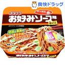 サッポロ一番 オタフクお好みソース味焼そば(1コ入)【サッポロ一番】