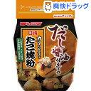 日清 だし醤油仕立てのたこ焼粉(400g)【日清】
