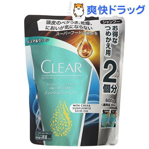 クリア ピュア&クリーン ノンシリコンシャンプー つめかえ用(600g)【クリア(CLEAR)】
