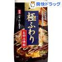 オーマイ 極ふわり お好み焼粉(400g)【オーマイ】