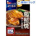 楽チン!カップ レンジでおつまみ 鶏照焼(100g)【楽チン!カップ】