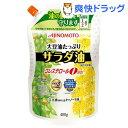 味の素(AJINOMOTO) サラダ油 エコパウチ(400g)