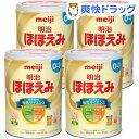 明治ほほえみ 4缶パック(800g*4缶)【明治ほほえみ】