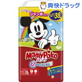 マミーポコ パンツ ビッグより大きいサイズ(38枚入)【マミーポコ】