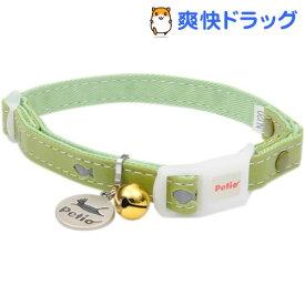 ペティオ CAT COLLAR フィッシュレザーカラー 緑(1本入)【ペティオ(Petio)】