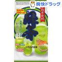 のむらの茶園 緑茶 ティーバッグ(3g*30袋入)
