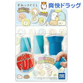 Sticker FUN 本体セット すみっコぐらし VOL.1(1コ入)