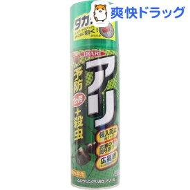 ムシクリン アリ用エアゾール(480mL)