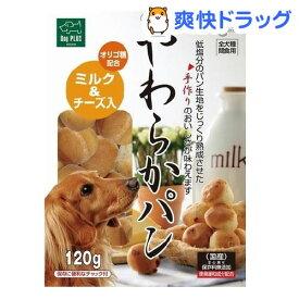 マルカン ドッグプラスやわらかパン ミルク&チーズ DP-16(120g)【ドッグプラス】