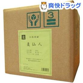 萬世酒造 麦仙人 麦焼酎 25度(20L)