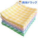 格子織り 綿ふきん 4色(12枚入)[キッチン用品]