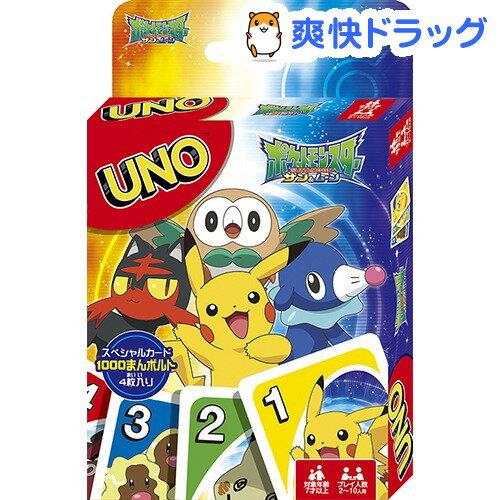 ウノ ポケットモンスターサン&ムーン(1コ入)【ウノ(UNO)】