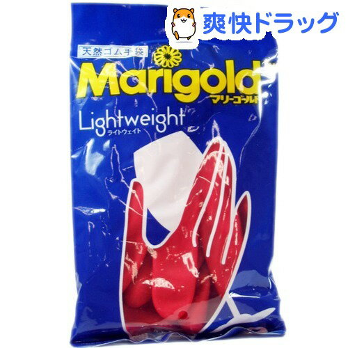 オカモト マリーゴールド ライトウェイト(Sサイズ)【マリーゴールド】