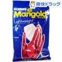 オカモト マリーゴールド ライトウェイト(Sサイズ)【マリーゴールド】[マリーゴールド ゴム手袋 s 手袋 キッチン用手袋]