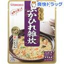 和光堂 介護食/区分3 食事は楽し ふっくら ふかひれ雑炊(100g)【食事は楽し】