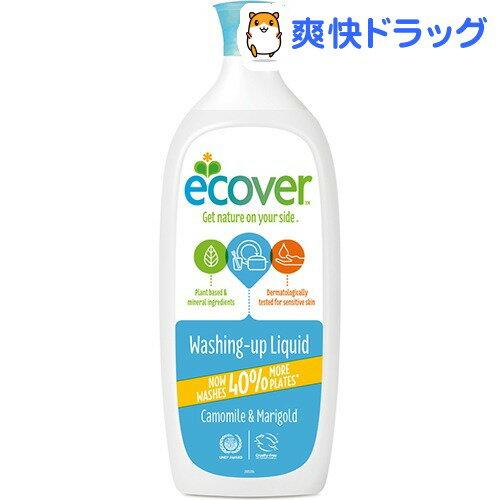 エコベール 食器用洗剤 カモミール(1L)【エコベール(ECOVER)】