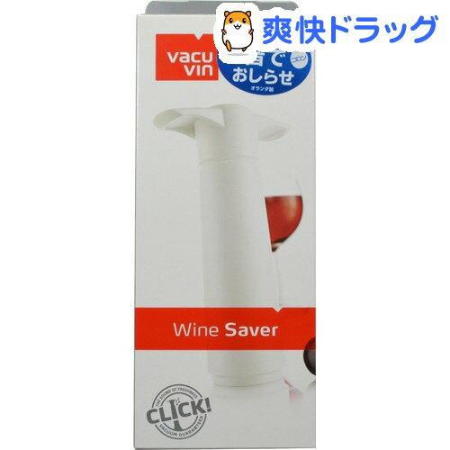ワイン保存器具 バキュバン ギフトセット V-20(1コ入)【バキュバン】
