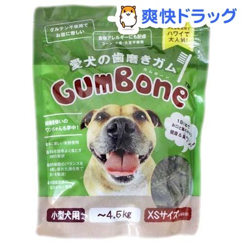 ガムボーン 愛犬の歯磨きガム 徳用 XSサイズ(57本入)【ガムボーン(GumBone)】
