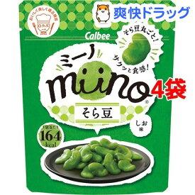 miino そら豆 しお味(28g*4袋セット)【カルビー】