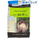 有機ひよこ豆粉(500g)【キアラピュアフーズ】