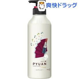 メリット ピュアン デアリン ローズ&ガーネットの香り コンディショナー ポンプ(425ml)【メリット】