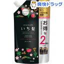いち髪 なめらかスムースケア コンディショナー 詰替用 2回分(680g)【いち髪】