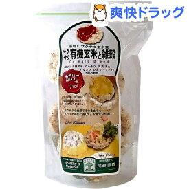 尾田川農園 サクサク有機玄米と雑穀(40g)【尾田川農園】