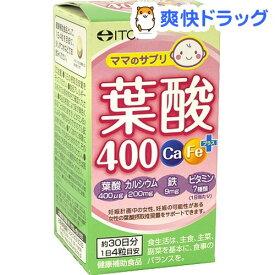 葉酸400 Ca・Feプラス(120粒)【井藤漢方】